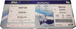 キッザニア チケット