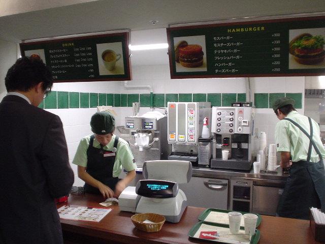 キッザニア『ハンバーガーショップ』の売り場風景 ▼パビリオン一覧ウルバノハウス 運転免許試験場