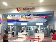 キッザニア東京の入口です