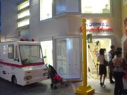 キッザニア『病院』の正面写真です