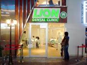 キッザニア『歯科医院』の入口です