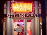 キッザニア『ボトリング工場』の入口です